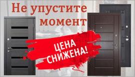 Купити вхідні двері Київ