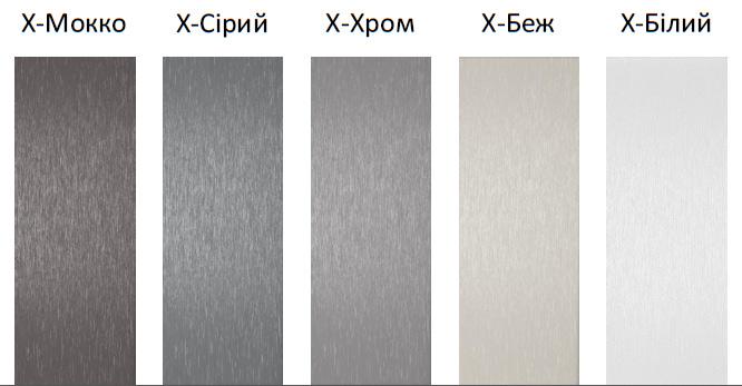 Декоры коллекции Orni-X