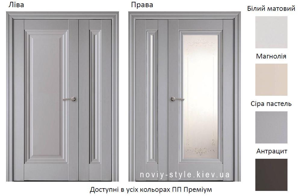 Полуторні, подвійні двері Престиж