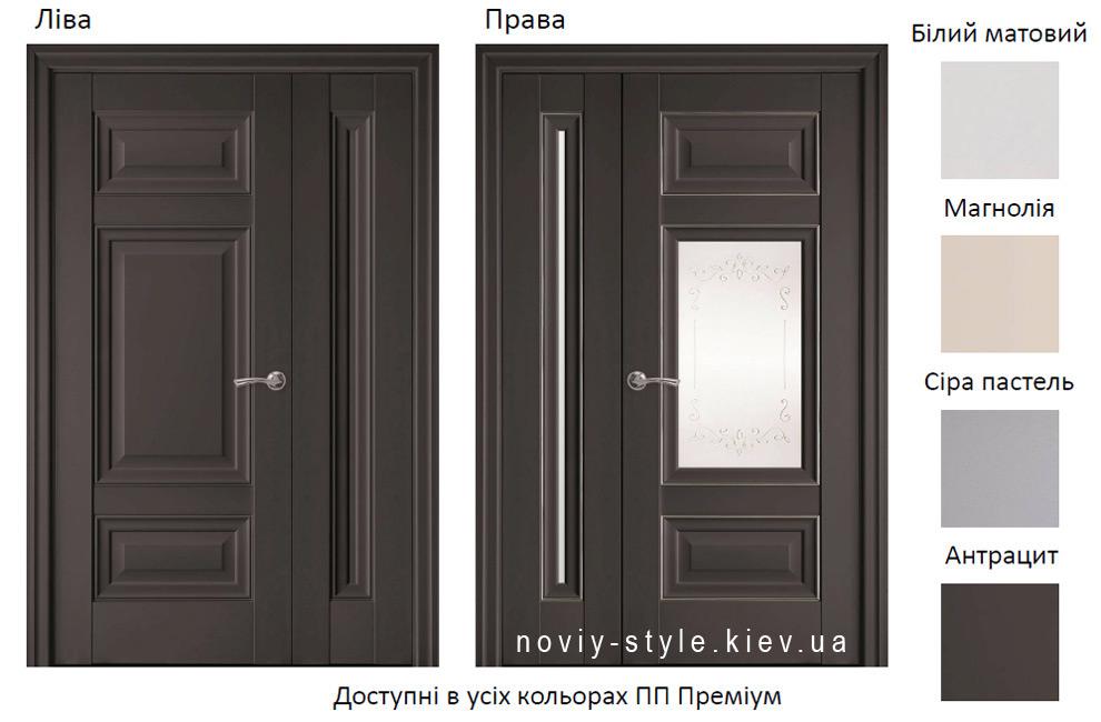 Полуторні, подвійні двері Шарм