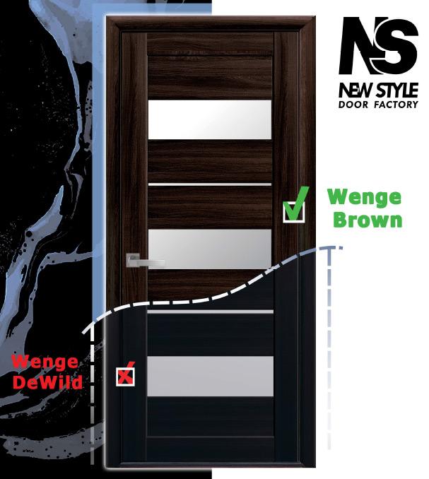 Новий декор Wenge Brown
